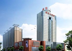 南华大酒店